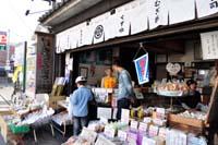 菓子屋横丁: 稲葉屋本舗