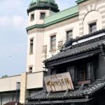 蔵造り建築と埼玉りそな銀行