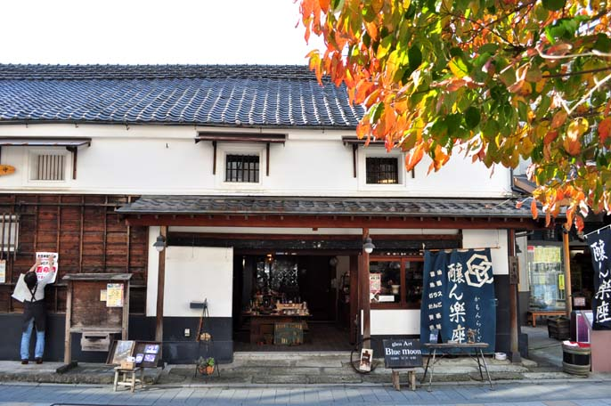 寺町通りと烏山神社あたり