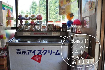 店内の風景(駄菓子にアイス)