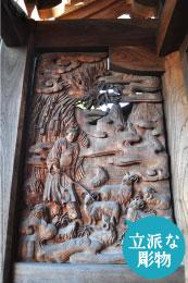 光西寺山門 彫物