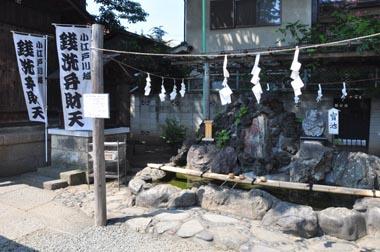 厳島神社(銭洗弁戝天)