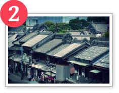 2.蔵造りの街並みイメージ