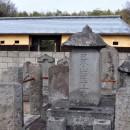 奥貫友山墓と奥貫家の長屋門