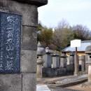 墓地の入口