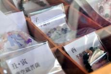 中院護摩祈祷の数珠