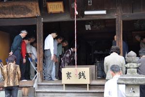 白山神社祭典