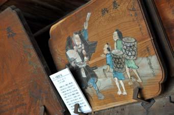 弁慶道行図