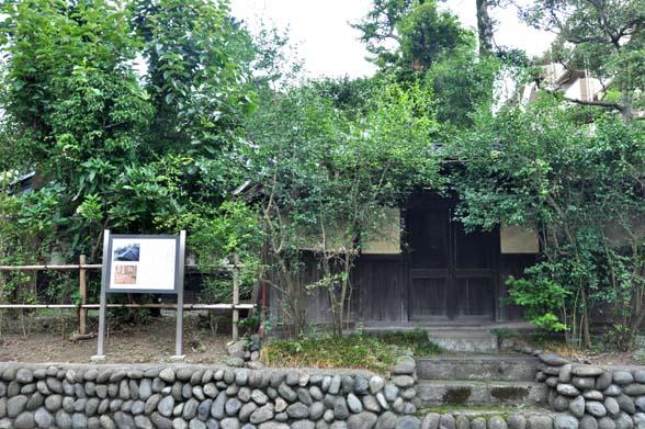 永島家住宅(旧武家屋敷)