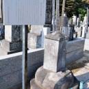岩田彦助墓