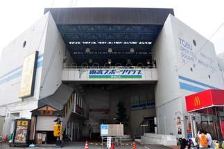 川越スケートセンター外観