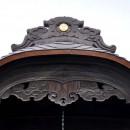 川越城本丸御殿 玄関口装飾